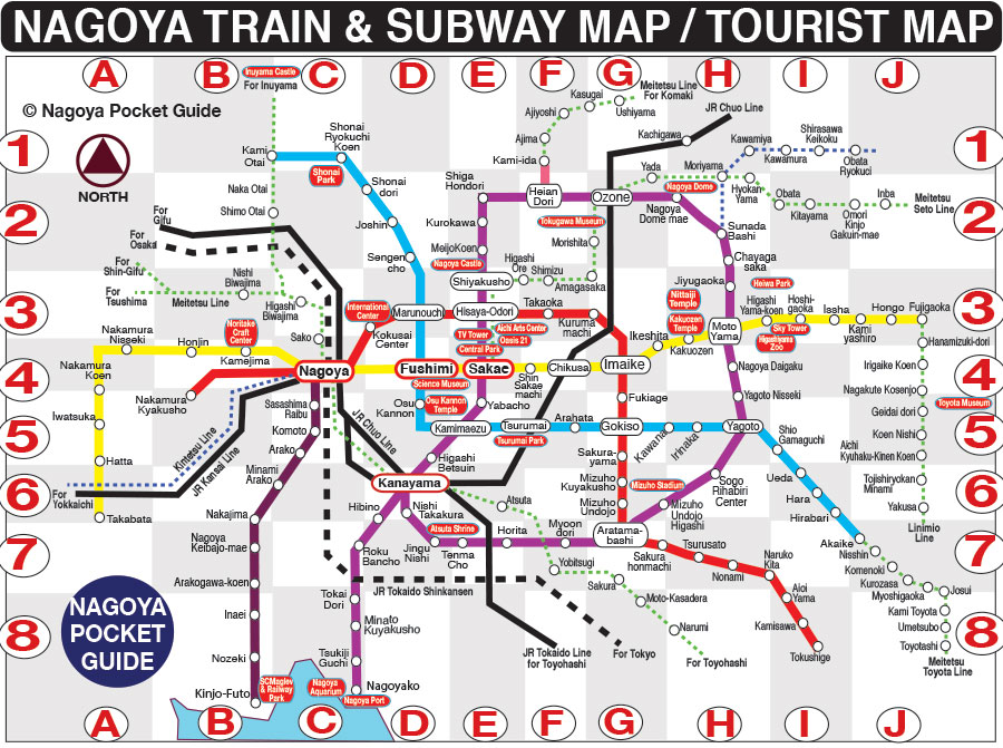 NAGOYA POCKET GUIDE Nagoya Subway and Tourist Map in English